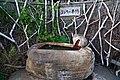 140828 Utoro Onsen Hokkaido Japan01s3.jpg