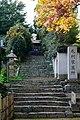 141122 Kozanji Shimonoseki Yamaguchi pref Japan08n.jpg