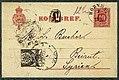 1890 K2 Sweden Horndal Beirut.jpg