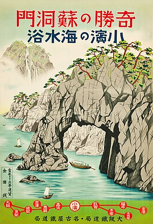 1930s travel poster from Japan