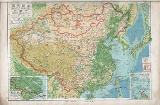 Chinese postal romanization - Image: 1947 Zhonghua Minguo Quantu