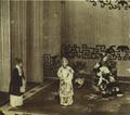1952-11 汉剧 宇宙锋.png