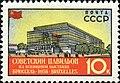 1958 CPA 2141.jpg