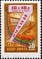 1959 CPA 2347.jpg