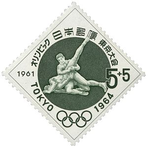 Wrestling at the 1964 Summer Olympics - Image: 1964 Olympics wrestling stamp of Japan