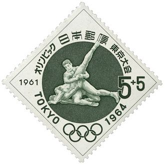 Wrestling at the 1964 Summer Olympics - Wrestling at the 1964 Olympics on a stamp of Japan.