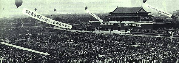 Tiananmen Square on September 15, 1966 the occasion of Chairman Mao's third of eight mass rallies with Red Guards in 1966. Source: China Pictorial 1966-11 1966Nian 9Yue 15Ri Tian An Men You Xing -Ba Jie Shi Yi Zhong .jpg