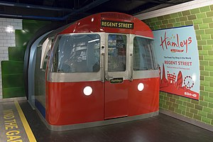 London Underground 1972 Stock - 1972 Tube Stock cab converted into a tourist exhibit