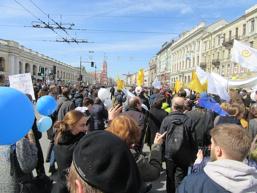1st of May 2017 in Saint Petersburg 31.jpg