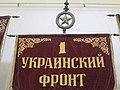 1szy ukraiński.jpg