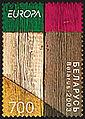 2003. Stamp of Belarus 0505.jpg