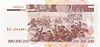 200 PMR 2004 ruble reverse