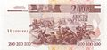 200 PMR 2004 ruble reverse.jpg