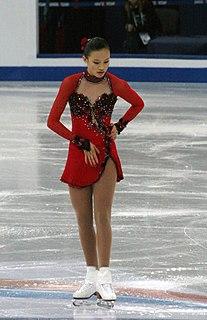 Christina Gao American figure skater