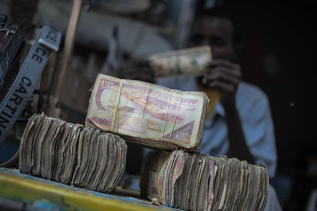 сомали деньги фото