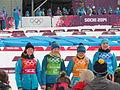 2014 WOG Biathlon Women Relay Flower Ceremony - Ukraine 01.JPG