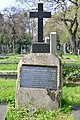 2016-04-15 GuentherZ (21) Wien11 Zentralfriedhof Grab Karl Tersztyanszky de Nadas.JPG