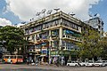 2016 Rangun, Budynek na skrzyżowaniu ulic- Anawrahta Road i Bo Aung Kyaw Street.jpg