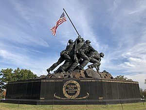 2018-10-31 15 25 21 The west side of the Marine Corps War Memorial in Arlington County, Virginia.jpg