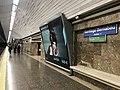 201803 Platform of Santiago Bernabéu Station.jpg