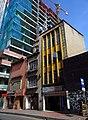 2018 Bogotá edificios barrio Las Nieves - carrera 9 con calle 24.jpg