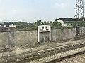 201908 Nameboard of Yangshi Station.jpg