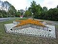 2020-05-04 — Haaksbergen, Ster van Twente, bloemen 01.jpg