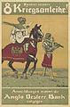 25 Sammlung Eybl Österreich-Ungarn. Kurt Libesny (1892-1933). Zeichnet oesterr. 8. Kriegsanleihe. 1918. 95 x 64 cm.(Slg.Nr. 25).jpg