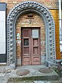 2 Bastionna str. (Kyiv) Old door.jpg