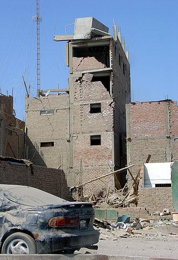38 - Tremblement de terre - Août 2007.JPG