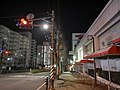 3 Chome Yōkōdai, Isogo-ku, Yokohama-shi, Kanagawa-ken 235-0045, Japan - panoramio (26).jpg