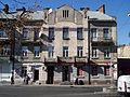 42 Rustaveli Street, Lviv.jpg