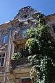 46-101-1776 Lviv SAM 2547.jpg