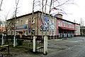 48 А дом. Улица Лесная. Северодвинск. Фото А. Щекинова.jpg
