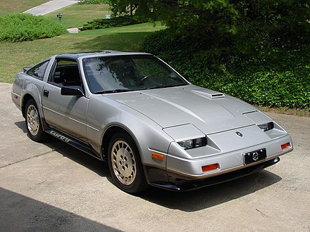 Nissan 300ZX - Wikiwand