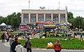 56, улица Советская. Универмаг Радуга (Северодвинск, День города).jpg