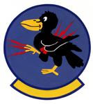 68 Test Support Sq emblem.png