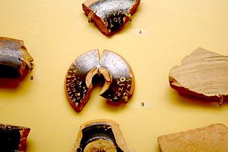 Xanthippus - Ostrakon mentioning Xanthippus (484 BC)