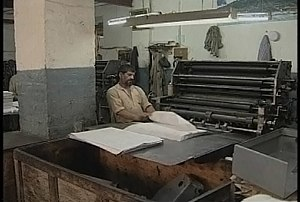 A printing press in Kabul, Afghanistan