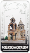 AM 1000 dram Ag 2012 Monastery Etchmiadzin b.png