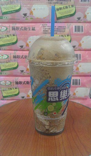 Frozen carbonated drink - A Slurpee