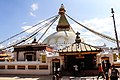 A view of Boudhanath Premises 2017 18.jpg