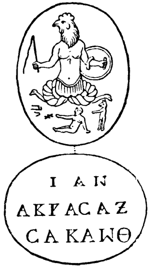 Basilideans - Engraving from an Abrasax stone.