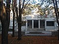 Administrative building of the Belgrade observatory (2013).jpg