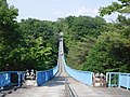 Adventure Bridge, Hachimanyama Park.jpg