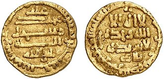 Emirate of Sicily - Aghlabid quarter dinar minted in Sicily, 879.