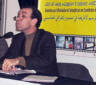 Ahmed Assid - Ahmed Aassid in an interview with Magharebia (april 2006)