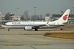 Air China, B-1397, Boeing 737-8 MAX (32694362847).jpg