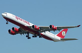 Kingfisher Airlines - Kingfisher Airbus A340-500. Six of them were ordered in 2006 and scheduled for delivery in 2008 for the airline's planned non-stop service from Bangalore to San Francisco but orders were cancelled after five were built.