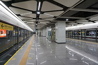 Airport North station (Shenzhen Metro) - Image: Airport North Station Platform, Shenzhen Metro